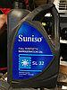 Миниральное масло SL32                                       4 л
