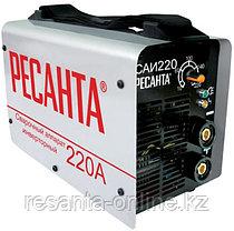 Сварочный аппарат РЕСАНТА САИ 220 в кейсе, фото 3