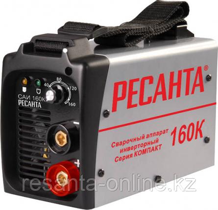 Сварочный аппарат РЕСАНТА САИ-160К, фото 2