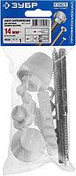 Набор ЗУБР для крепления раковин и писсуаров, диаметр предварительного сверления - 14 мм, цвет белый