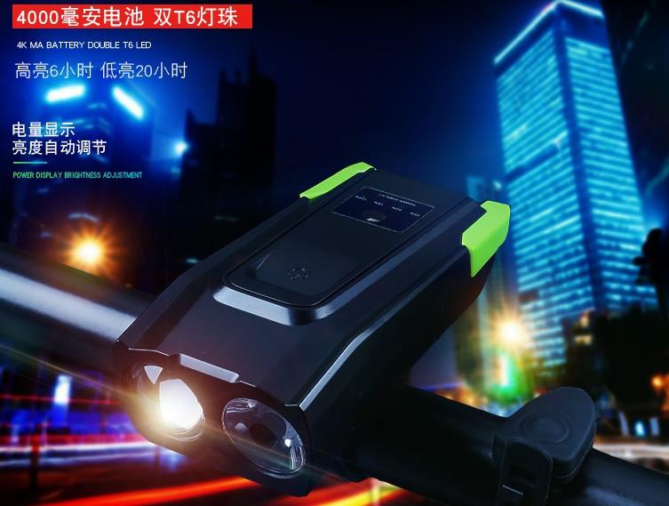 Велосипедная фара 720 (360*2) LM LM,  2 светодиода T6LED + аккум. 4000 mA/H 8,4v. (номинал 7,4v)