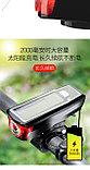 Велосипедная фара  350 LM,  светодиод T6LED + аккум. 2000 mA/H 8,4v. (номинал 7,4v). Солнечная панель., фото 3