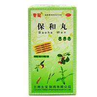 Пилюли Бао Хэ Вань (Bao He Wan) лечение пищеварительной системы