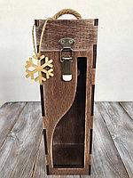 90*90*300 Деревянная винная коробка