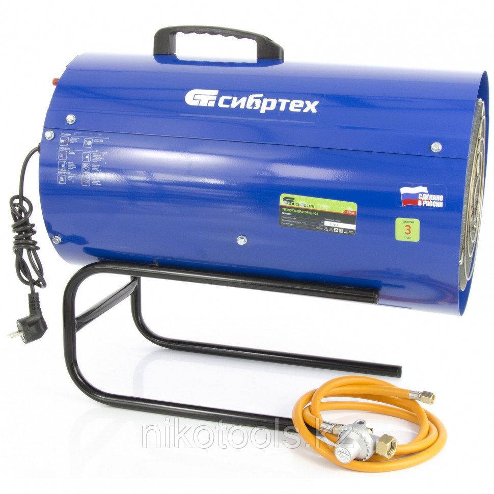 Газовый теплогенератор GH-38, 38 кВт. СИБРТЕХ