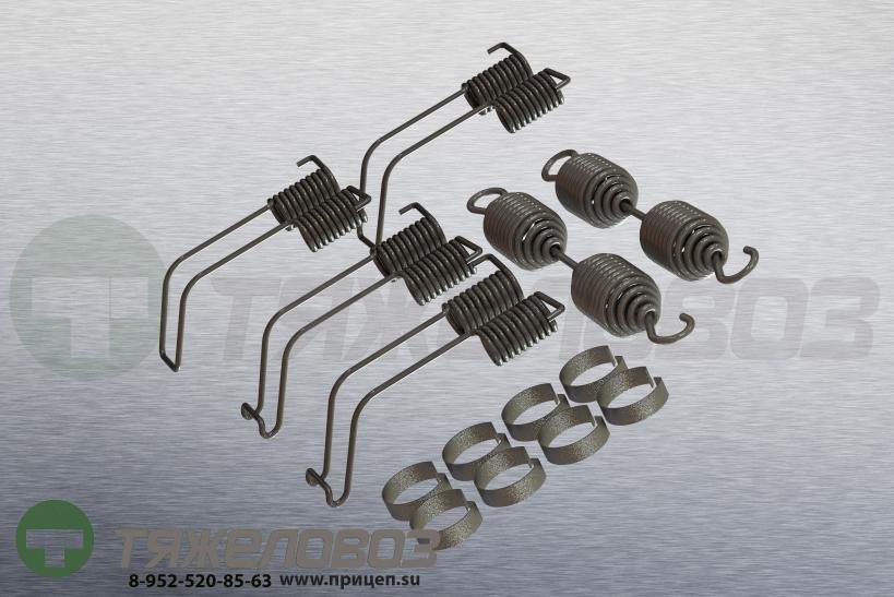 Ремкомплект тормозной колодки SN 30.. 09.801.06.80.0
