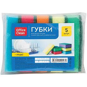 """Губки для посуды OfficeClean """"Maxi"""", поролон с абразивным слоем, 9*6,5*2,7см, 5шт."""