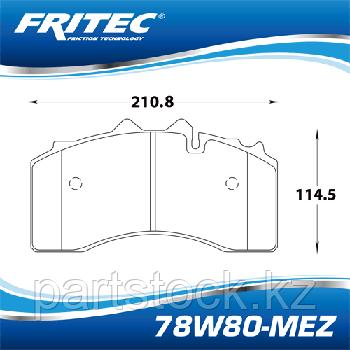 Колодки тормозные дисковые керамические на / для BPW, БПВ, FRITEC 78W80-MEZ