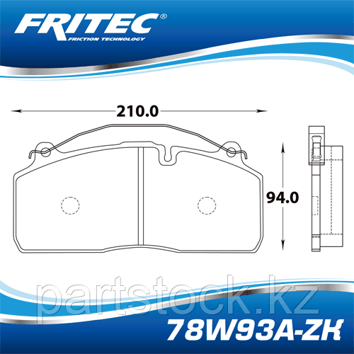 Колодки тормозные дисковые керамические на / для SAF, САФ, FRITEC 78W93A-ZK