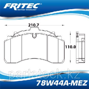 Колодки тормозные дисковые керамические на / для SAF, САФ, FRITEC 78W44A-MEZ
