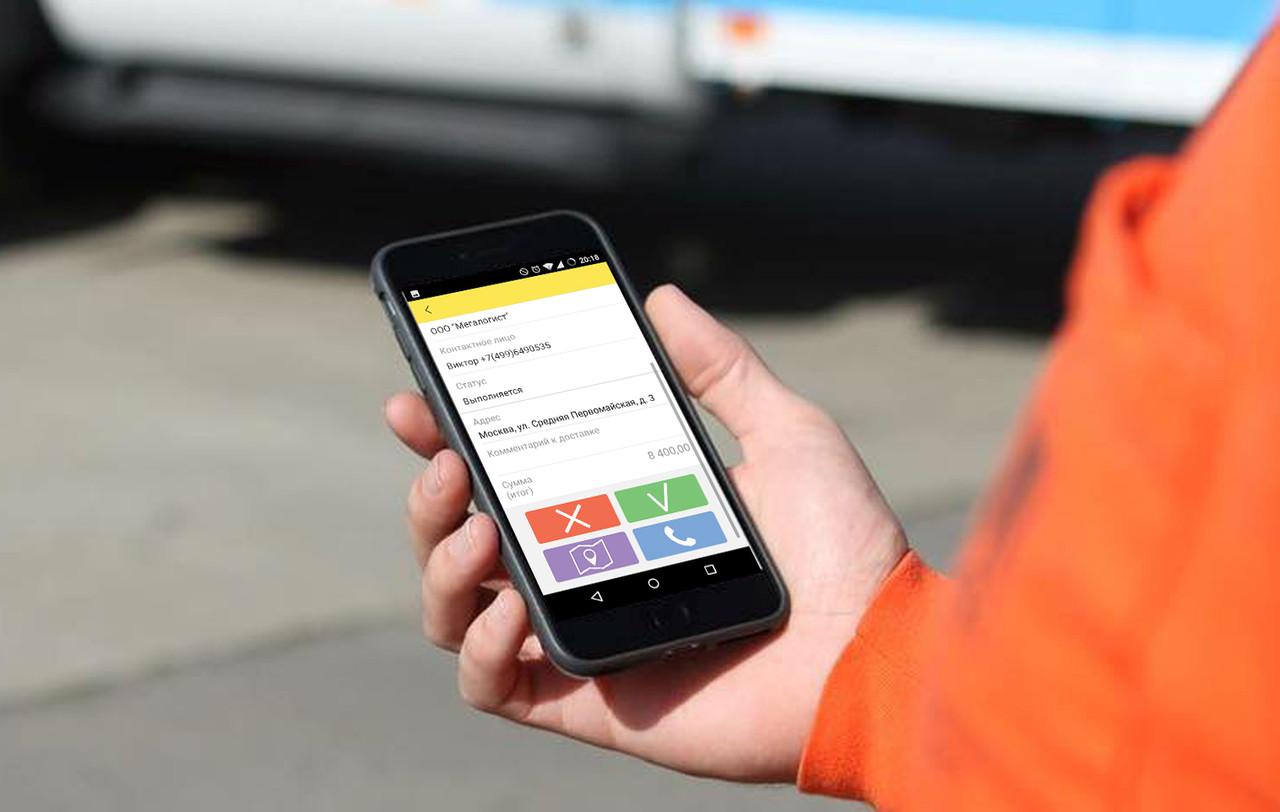 Реклама мобильного приложения в Кызылорде