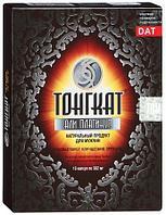 Тонгкат Али Платинум Коричневая упаковка