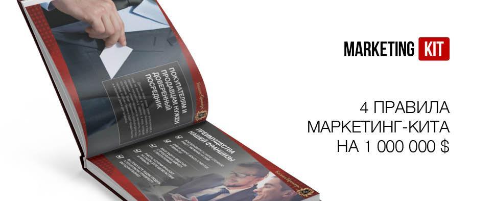 Упаковка сайтов бизнеса в Кокшетау