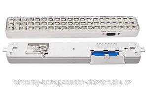 Светильник аварийного освещения KL-60