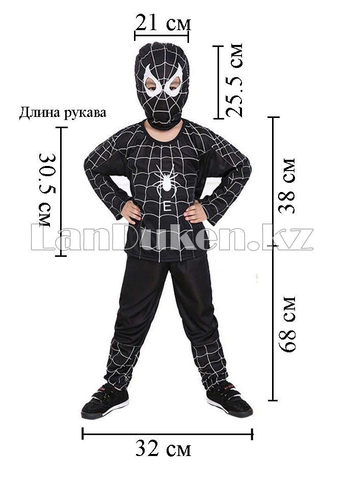 Костюм Человека Паука (черный) - фото 5