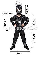 Костюм Человека Паука (черный) L