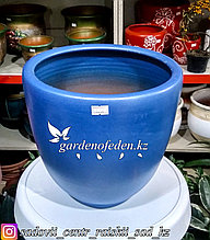 Керамический горшок для цветов. Объем: 5л. Цвет: Синий.