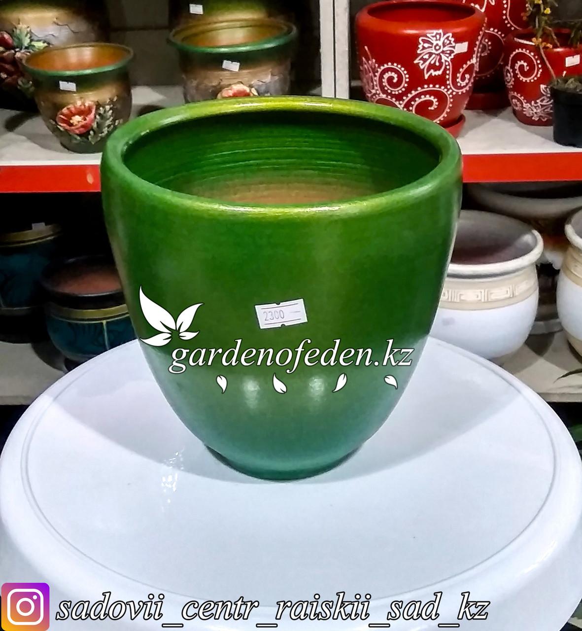Керамический горшок для цветов. Объем: 2л. Цвет: Зеленый.