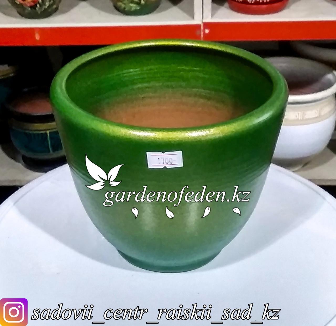 Керамический горшок для цветов. Объем: 1л. Цвет: Зеленый.