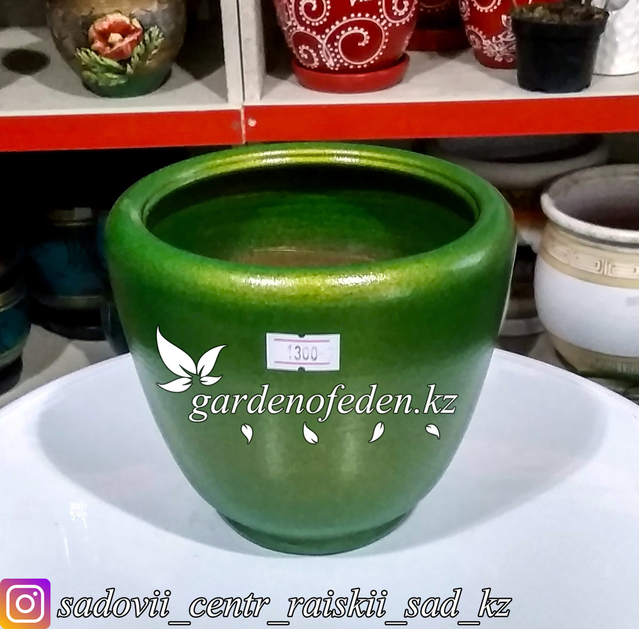Керамический горшок для цветов. Объем: 0.5л. Цвет: Зеленый.