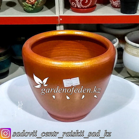 Керамический горшок для цветов. Объем: 0.5л. Цвет: Медный., фото 2