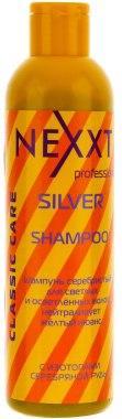 Шампунь серебристый для светлых и осветленных волос с изотопами серебряной руды