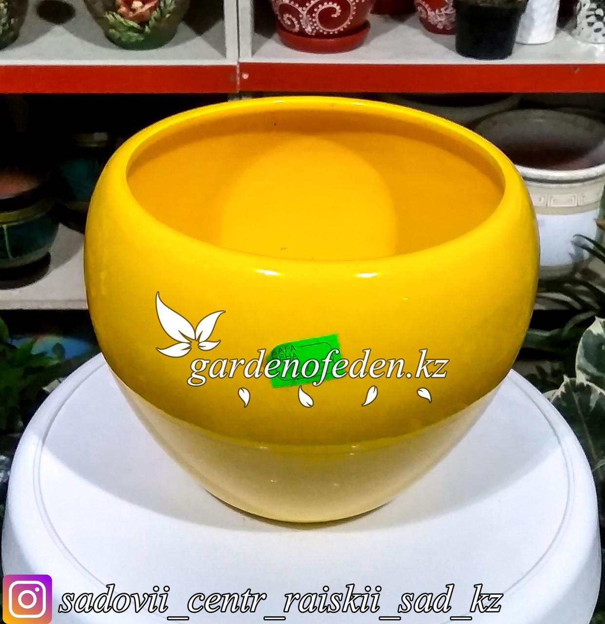 Керамический горшок для цветов. Объем: 3л. Цвет: Желтый.