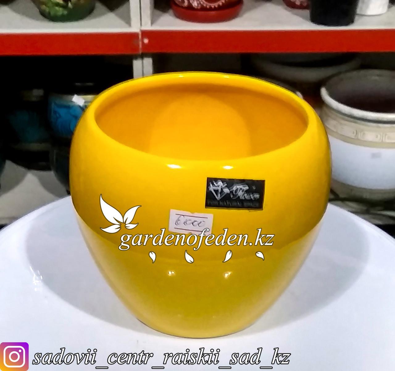 Керамический горшок для цветов. Объем: 1л. Цвет: Желтый.
