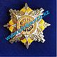 Медаль стандартная, фото 6