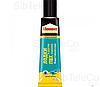 Контактный клей для склеивания мягкого и жесткого ПВХ МОМЕНТ для лодок и ПВХ изделий Специальный, 30 мл