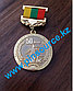 Медаль на колодке, ордена, фото 8