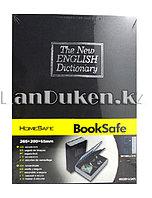 Книга-сейф The New English Dictionary черная 180x115x55 мм маленькая