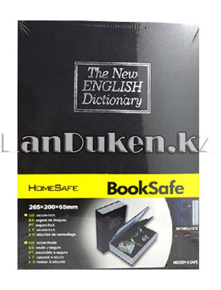 Книга-сейф The New English Dictionary черная 180x115x55 мм маленькая - фото 1