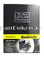 Книга-сейф The New English Dictionary черная 240х155х55 мм средняя