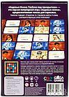 Настольная игра: Кодовые имена. Глубоко под прикрытием, фото 3