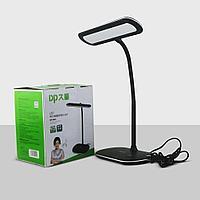 Настольная лампа светодиодная DP 6031 для школьников, фото 1