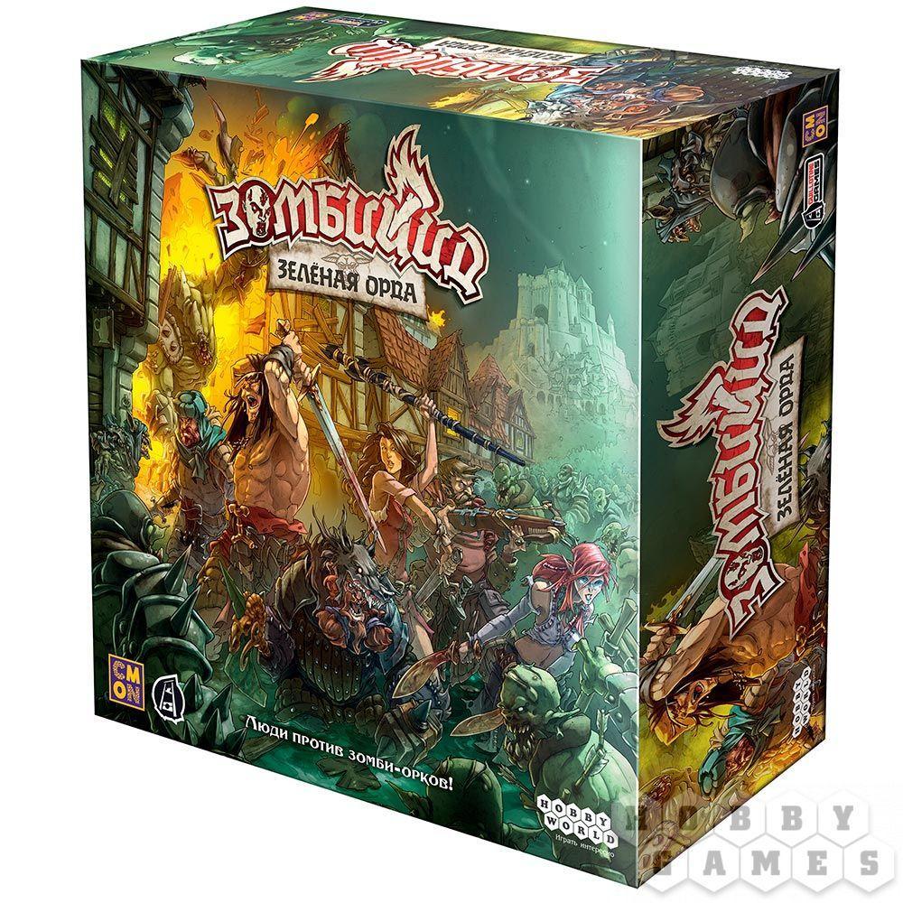 Настольная игра: Зомбицид: Зелёная орда