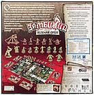 Настольная игра: Зомбицид: Зелёная орда, фото 10