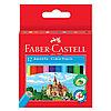 Карандаши цветные Замок, укороченные, 12 цветов, в картонной коробке.