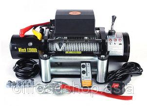 Лебедка Winch 12000 lbs, 12V, пр-во Китай