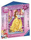 Пазл Принцессы Disney 54 элемента, фото 3