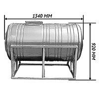 Горизонтальная Емкость 0,5 м3 для воды из нержавейки