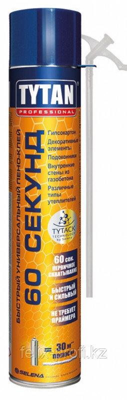 Tytan СТД пена-клей, быстрый, универсальный, 60 сек, 750 мл (с перчатками)