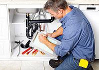 Сантехнические работы на дому