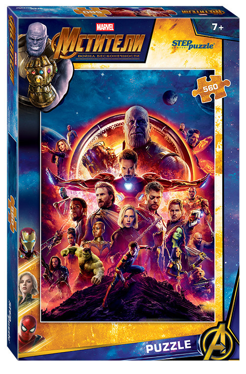 Пазл Война Бесконечности, 560 элементов Marvel