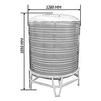 Емкость 1,5 м куб-- 1500 л-- для воды-- вертикальная