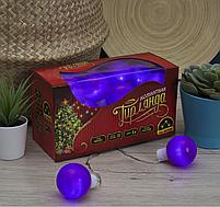 """Гирлянда """"Метраж"""" 6 м с насад. """"Большие шарики 5 см"""", LED-20-220V, фиксинг, ФИОЛЕТОВЫЙ , фото 4"""