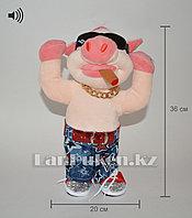 Музыкальная игрушка Хрюша (двигается) в джинсах и очках с сигарой