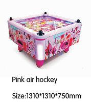 Игровой автомат - Pink air hockey