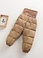Детские Балоневые штаны на пуху, фото 6